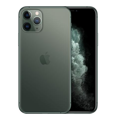 iPhone 11 Pro Max 256GB Mới 99%