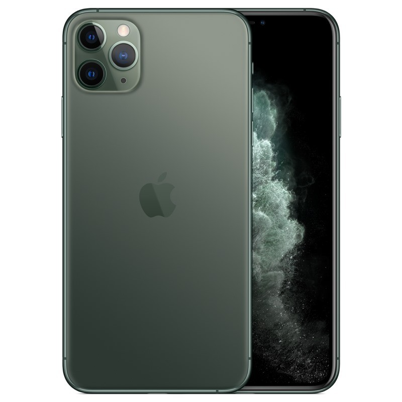 iPhone 11 Pro 256GB Nguyên Seal 100%